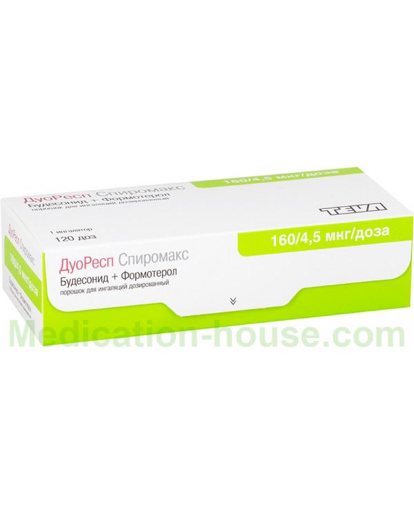 DuoResp Spiromax 160mcg + 4.5mcg/dose 120doses