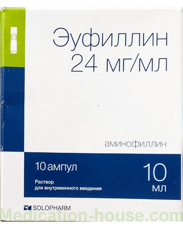 Eufillin solution 2.4% 10ml #10