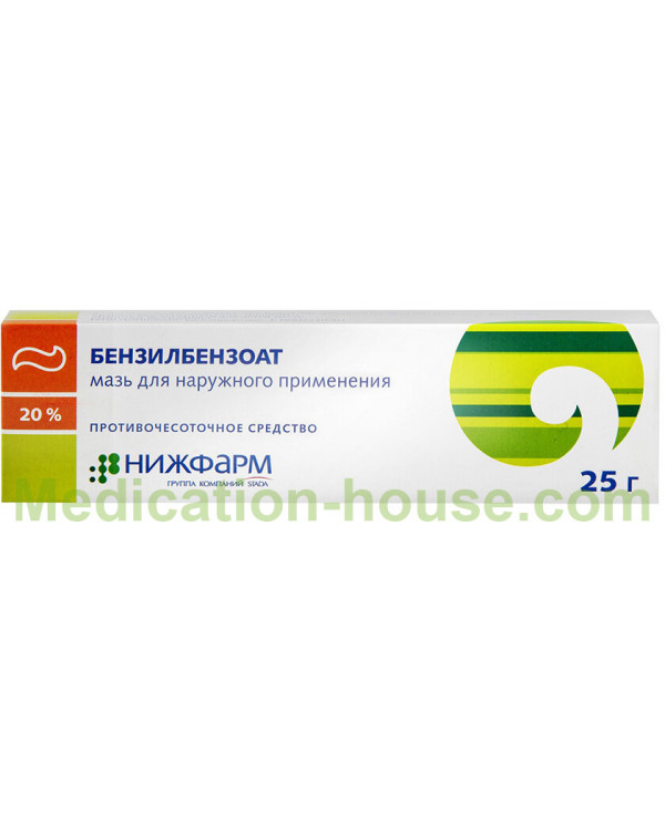 Benzyl benzoate ointment 20% 25gr