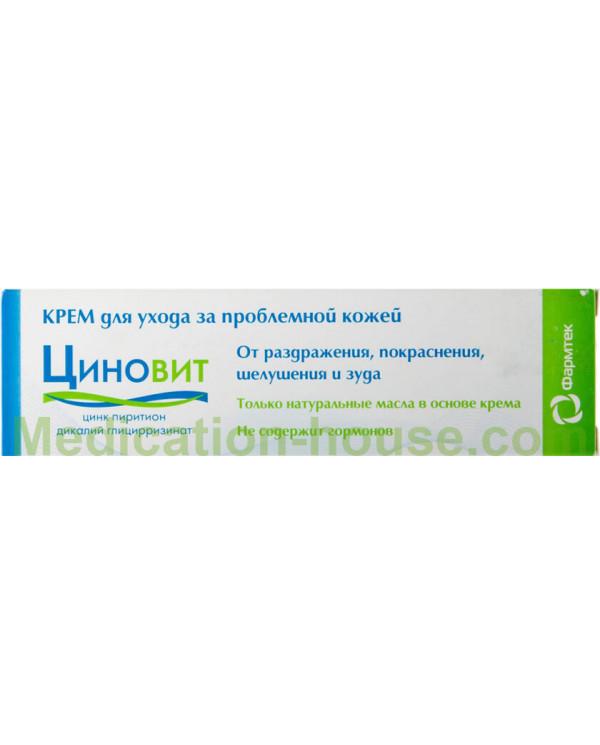 Cynovit cream 40ml