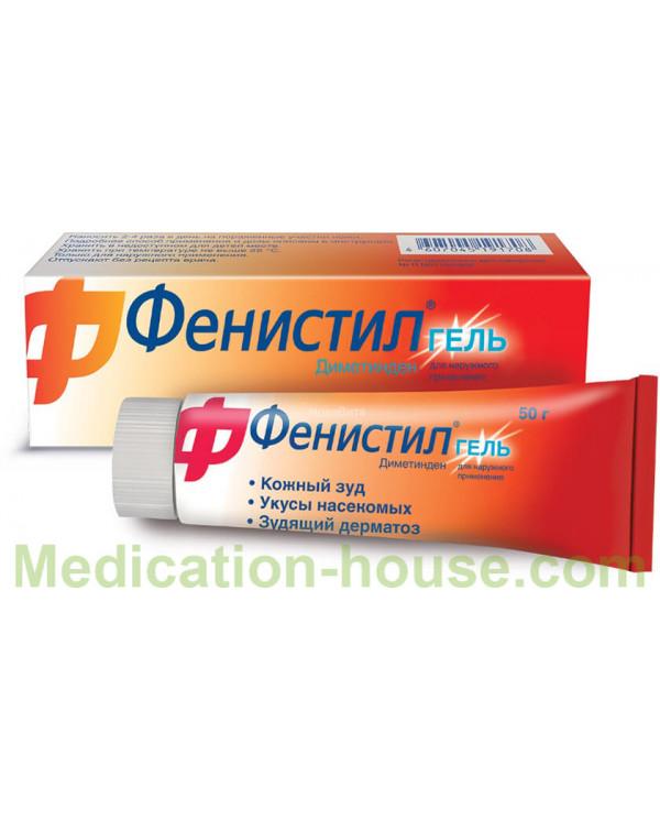 Fenistil gel 0.1% 50gr