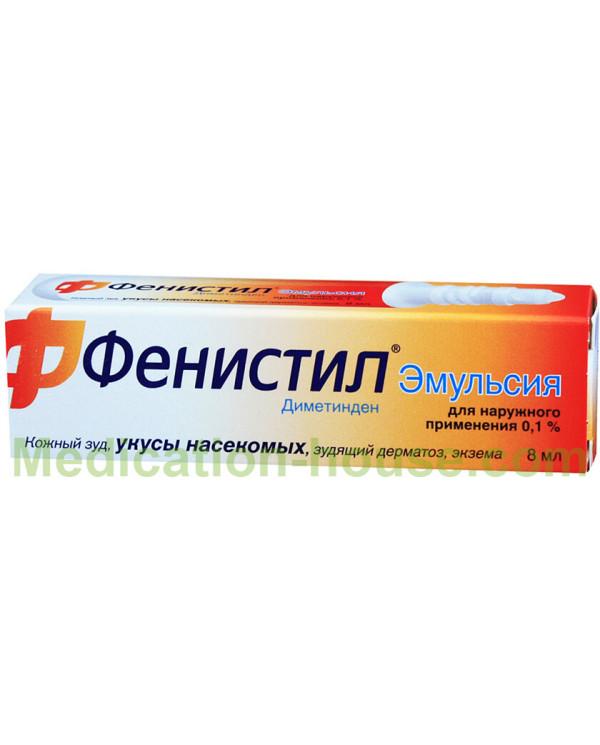 Fenistil Emulsion 0.1% 8ml
