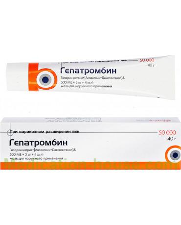 Hepatrombin cream 500me + 3mg + 4mg/gr 40gr