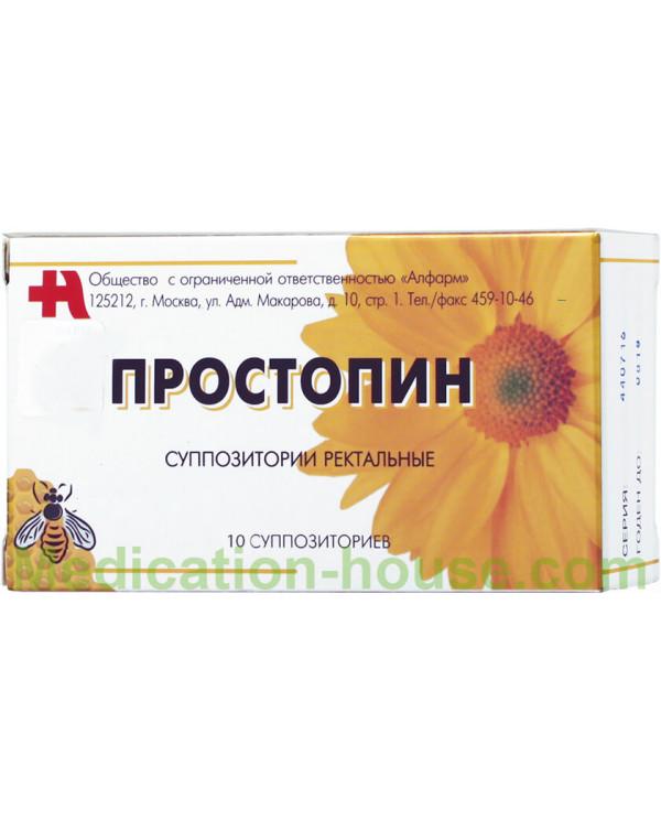 Prostopin supp #10