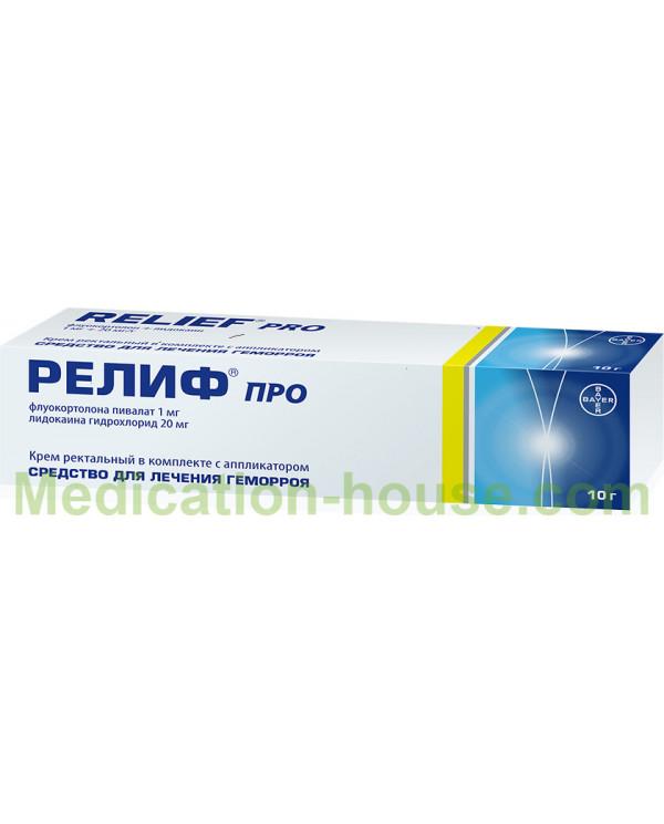 Relief Pro cream 1mg + 20mg/gr 10gr