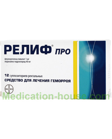 Relief Pro supp #12
