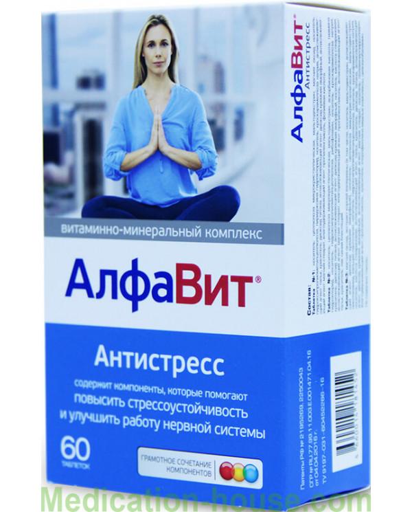 Alfavit Antistress tabs #60