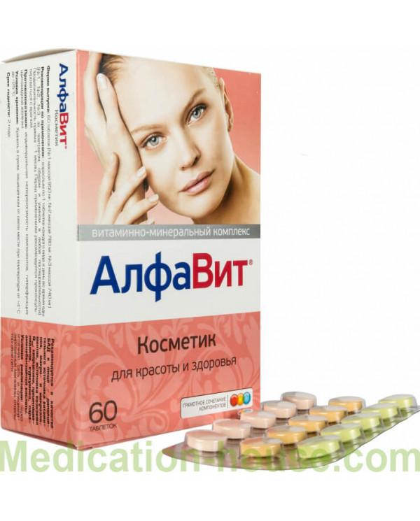 Alfavit Cosmetic tabs #60