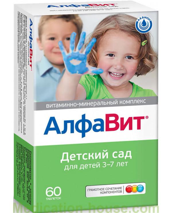 Alfavit Kindergarten tabs #60