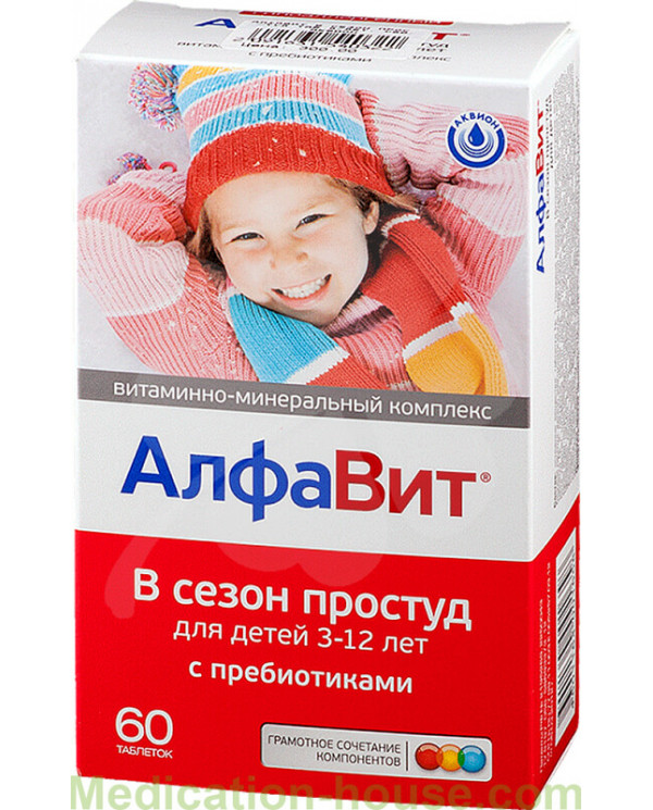 Alfavit during the cold season for children tabs #60
