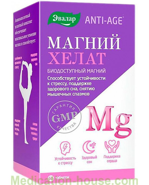 Anti-Age Magnesium Chelate tabs 1400mg #60