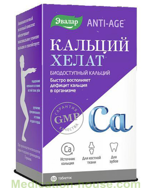 Anti-Age calcium Chelate tabs 1300mg #60