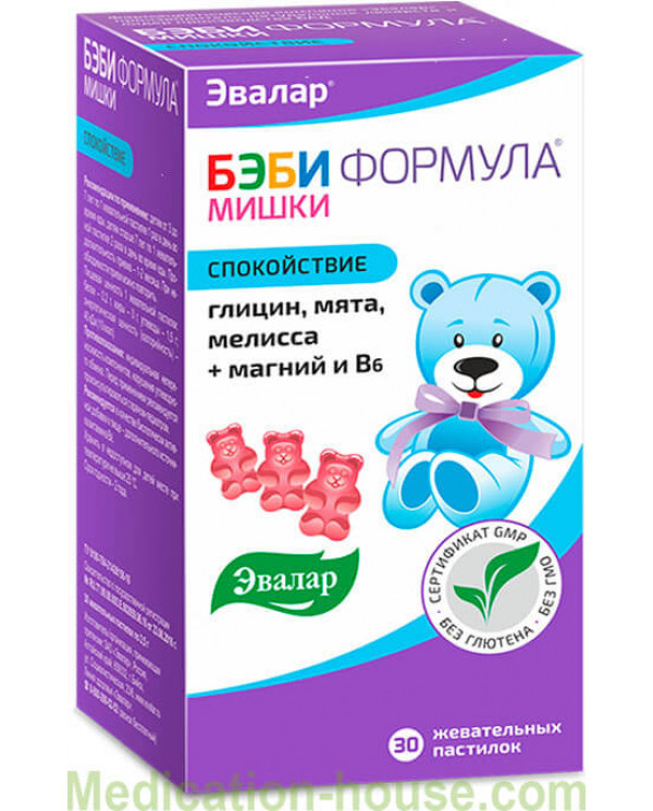 Baby Formula bears Calm #30