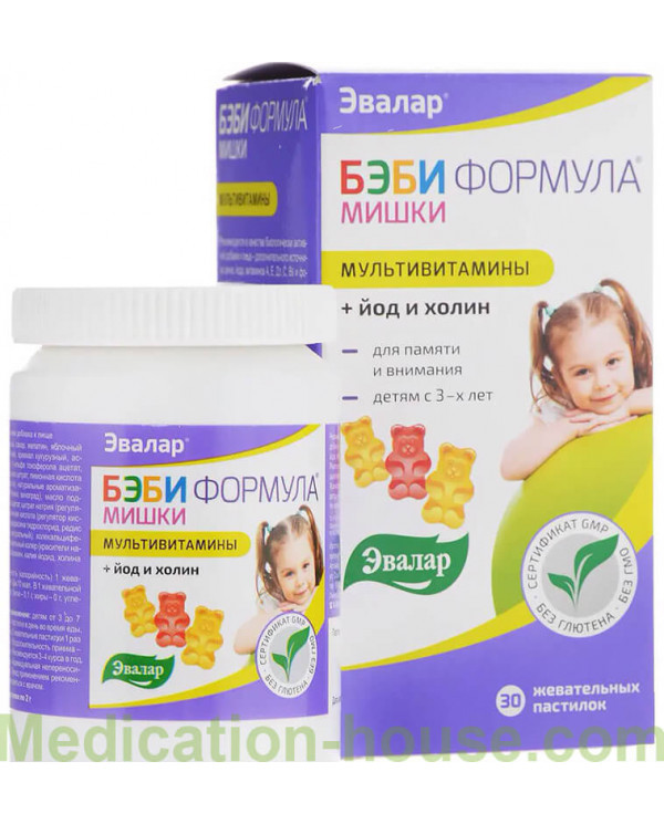 Baby Formula bears Multivitamins #60