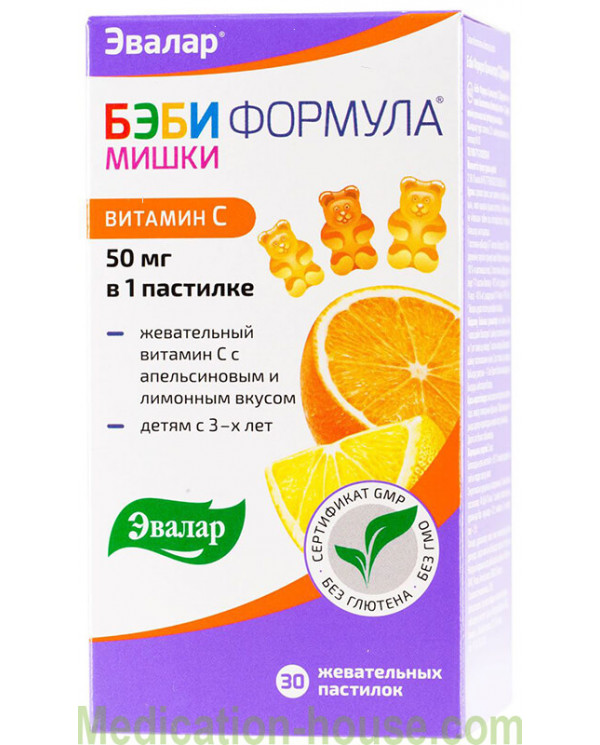 Baby Formula bears Vitamin C #30