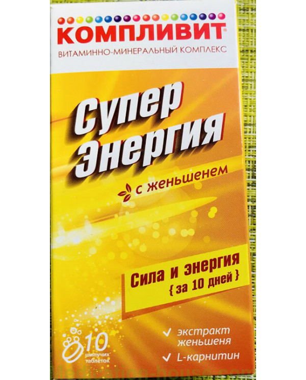 Complivit Superenergy with ginseng tabs #10