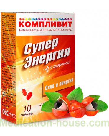 Complivit Superenergy with guarana tabs 1.26gr #10