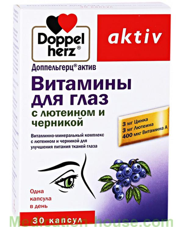 Doppelherz Aktiv vitamins for eyes Lutein and Blueberry caps #30