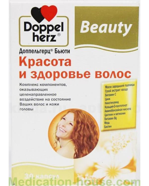 Doppelherz Beauty and health of hair caps #30