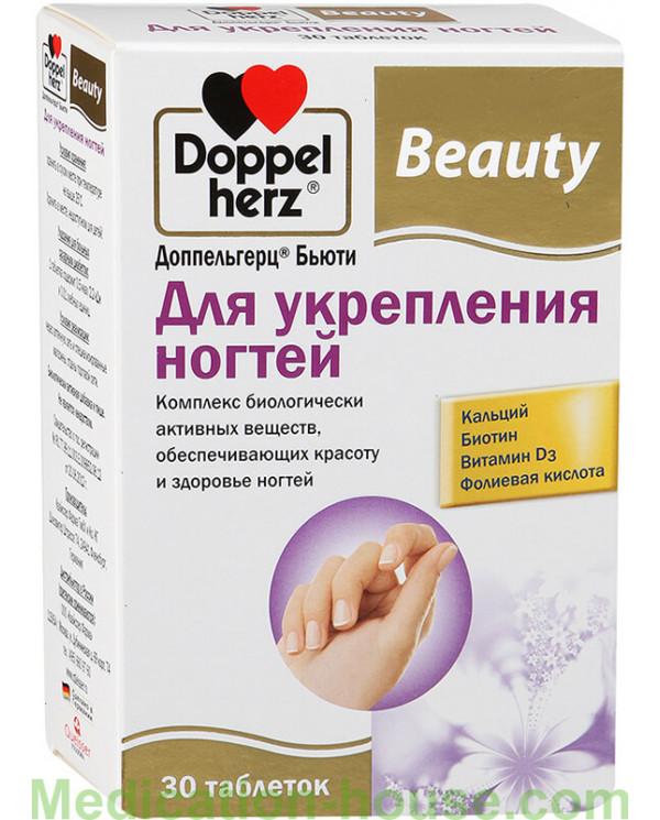 Doppelherz Beauty for strengthen nails tabs #30