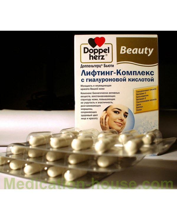 Doppelherz Beauty Lifting complex with hyaluronic acid caps #30