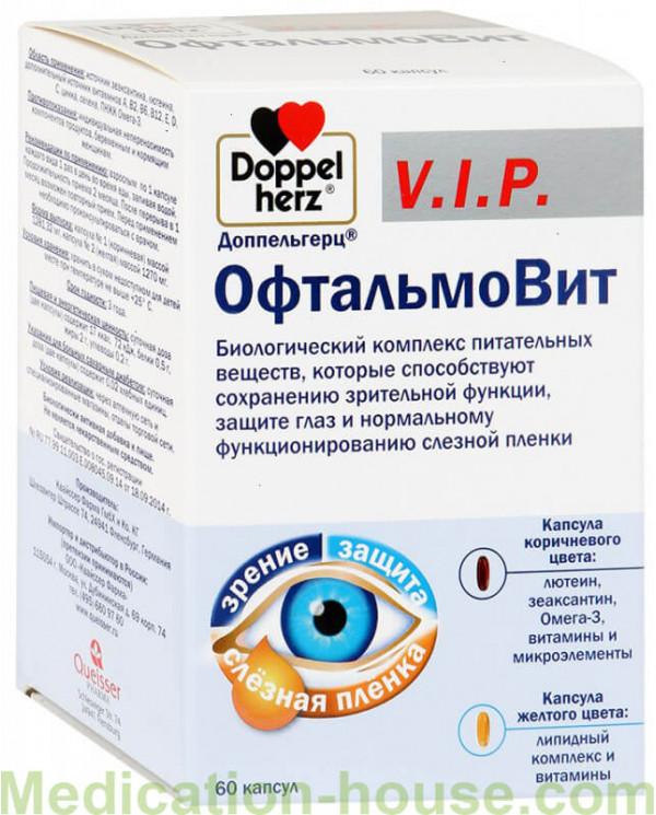Doppelherz VIP OphthalmoVit caps #60